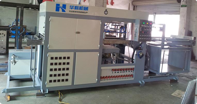 HK-600A实用型高速吸塑机